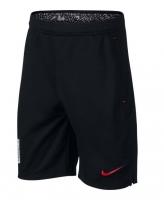 Nike Dri-FIT Neymar short