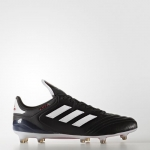 COPA 17.1 FIRM GROUND VOETBALSCHOENEN € 199,99